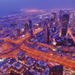 Dubai skyline — Stock Photo
