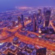Stock Photo: Dubai skyline