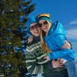 Young Couple In Winter Snow Scene — Stock Photo #33936429