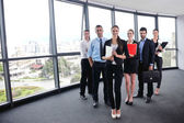 Business people — Foto de Stock