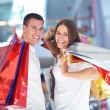 Couple shopping — Stock Photo #42451639