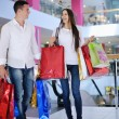 Couple shopping — Stock Photo #42458207