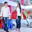 Couple shopping — Stock Photo #44982341