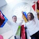 Couple shopping — Stock Photo #45258107