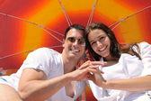 Couple under umbrella — Stock Photo