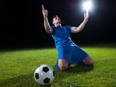 Football player is celebrating success — ストック写真