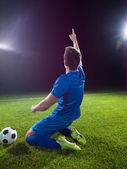 Football player is celebrating success — Foto de Stock