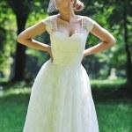 Beautiful bride outdoor — Stock Photo #7093920
