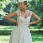Beautiful bride outdoor — Stock Photo #7094175