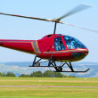 Helipcopter — Stock Photo #11414659