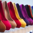 Colorful leather shoes — Stock Photo #21752331