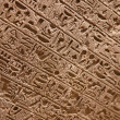 Hieroglyphs on the wall — Stock Photo #8417221