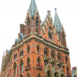 St. Pancras railway station — Stock Photo #14033474