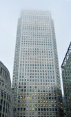 London business centre — Stock Photo