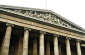 大英博物館 — Stockfoto