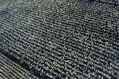 Rosetta Stone — Stock Photo