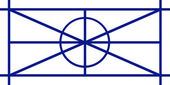 Аромуны флаг — Стоковое фото