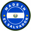 Stock Photo: Made in el salvador