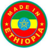 Made in ethiopia — Stock Photo