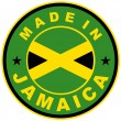 Stock Photo: Made in jamaica