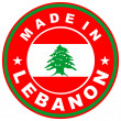 Stock Photo: Made in lebanon