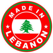 Made in lebanon — Stock Photo