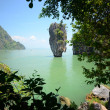 Bond island — Stock Photo