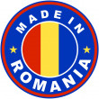 Stock Photo: Made in romania