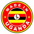 Made in uganda — Stock Photo #29908919