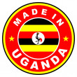 Made in uganda — Stock Photo