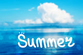 Summer holiday — Foto de Stock