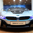 GENEVA - MARCH 12: BMW i8 Concept on display at 82nd Internation - Stock Photo
