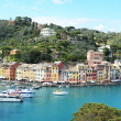 Portofino, Italy — Stock Photo #20871317