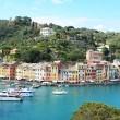 Portofino, Italy — Stock Photo #20871317