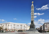 Victory square in Minsk, Belarus — Stock Photo