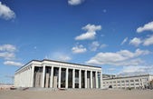 Palace of the Republic. Minsk, Belarus — Stock Photo