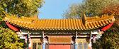 Pagoda china — Foto de Stock