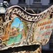 Traditional Parisian carousel - Stock Photo