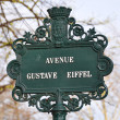 AVENUE GUSTAVE EIFFEL street sign in Paris — Stock Photo