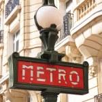 Retro Metro sign in Paris — Stock Photo #21019715