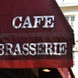 Awning of a Parisian cafe — Stock Photo