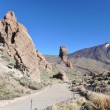 Stock Photo: National park Canadas at Teide volcano. Tenerife, Canaries