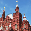 Featured historical museum on the Red Square in Moscow - Stok fotoğraf