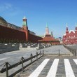 Stock Photo: Red Square in Moscow