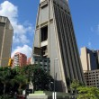 Stock Photo: Wigwam-like building in Caracas downtown