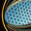 Glass dome — Stock Photo #21086803