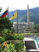 Plaza Francia, Caracas — Stock Photo