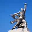 Постер, плакат: MOSCOW FEBRUARY 7: Famous Soviet monument of the Worker and Coll