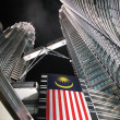 Stock Photo: Petronas towers by night. KualLumpur, Malaysia