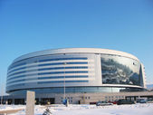 Sport arena. Minsk, Belarus — Stock Photo